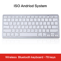 Bluetooth Wireless Keyboard Gaming Slim Multimedia Key ISO Andriod System 78keys Durable Home Office Laptop Desktop