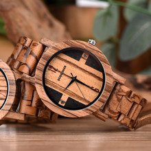 Male Clock Men's Watch Wooden Man Simple Design Men Watches Luxury Business Quartz Male Watches Fashion Classic Dropshiping A28(China)