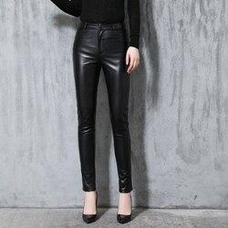 Брюки из натуральной кожи с эластичным поясом женские осенние черные брюки из натуральной овчины женские кожаные узкие брюки OL узкие брюки