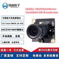 2 мегапикселя HD1080P модуль камеры небольшой объем HD модуль камеры широкий угол 90 градусов без искажений