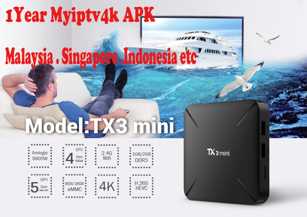 TX3 mini tv box malaysia iptv myiptv 1 Year Service 190 Channels Malaysia Singapore IPTV Indonesia Australia frm i7s s7 2017 low price new machine free shipping singapore by malaysia 720mm