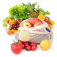 Behogar 6 шт. 3 размера многоразовый хлопковый сетчатый Овощной прибор для хранения фруктов производят сумки с кулиской для товары для дома, кухни