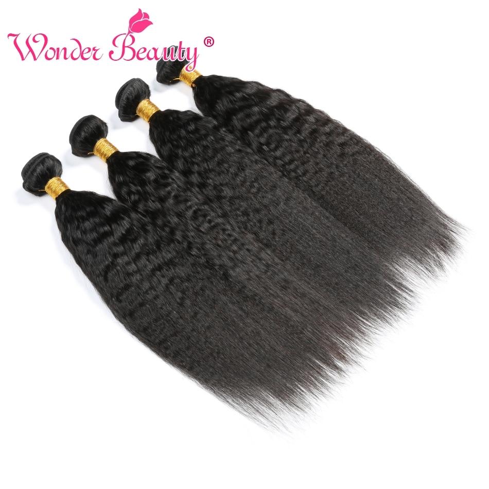 "Brazilian Hair Kinky Straight Hair Brazilian Hair Weave Bundles 1/3/4 Pieces Wonder Beauty Remy Human Hair Extension  8""-30"""