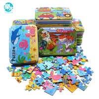 4 in 1 Cartoon 3D Puzzle Metall Eisen Box Reibungslos Holz Puzzle Montessori Lernspielzeug Kinder Kinder Holzspielzeug