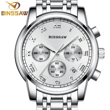 BINSSAW men quartz watches  fashion business watch luminous timing watch the 2017 of original luxury brand stainless steel watch