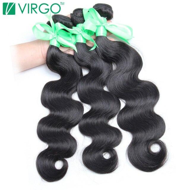 Aliexpress buy peruvian body wave bundles 100 human hair peruvian body wave bundles 100 human hair weave bundle 1 pc virgo hair company 100 pmusecretfo Gallery