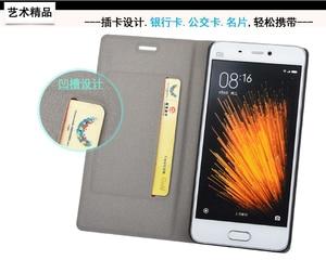 Image 3 - Neue Kommen! Für Xiaomi Mi5 Telefon Fall Luxus Dünne Art Flip Leder Fall Für Xiaomi Mi 5 /m5 Abdeckung Tasche