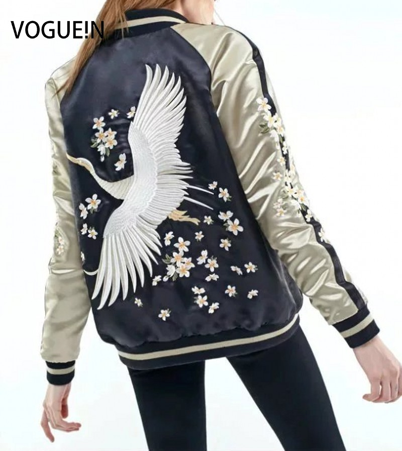 VOGUE!N New Womens Amial Crane Floral Premium Embroidered Reversible Sukajan Souvenir Jacket Coat 5 Sizes