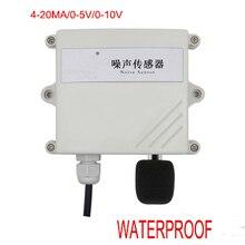 משלוח חינם 1pc גבוהה דיוק על קו ניטור רעש חיישן משדר 4 20mA/0 5V/0 10V עמיד למים רעש חיישן קול