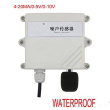 Free shipping 1pc High precision on line monitoring noise sensor transmitter 4 20mA/0 5V/0 10V waterproof Noise sensor sound