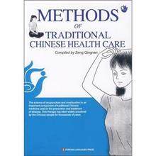 Methods of Traditional Chinese Health Care Language English Keep on learn as long you live knowledge is priceless-396