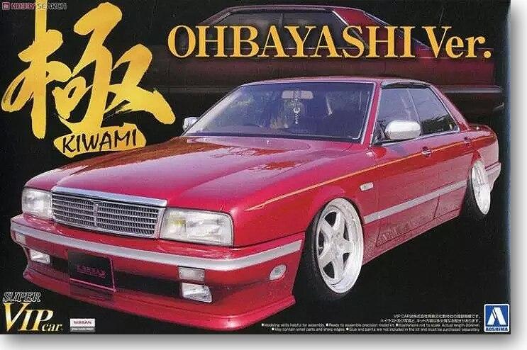 1/24 IMPUL Y31 CIMA OHBAYASHI 011671/24 IMPUL Y31 CIMA OHBAYASHI 01167