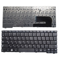Ru preto novo para samsung n148 nb20 nb30 nb30p n143 n145 n148p n102 n150 teclado do laptop russa