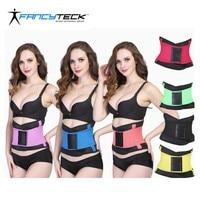 S To 2XL Neoprene Latex Women Body Shaper 10 Colors Slimming Corset Belt Waist Trainer Shapewear