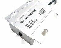 Явами Z485 шум датчик децибел объем шума мониторинга 485 выход modbus