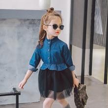 2017 Korean New Girls Dresses Fashion Casual Pure Color Net Yarn Denim Dress Apparel Long Sleeve Princess Stitching Kids Dress