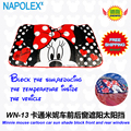 car accessories Cartoon minnie mouse front window sunshade Foils Windshield Visor Cover UV Protect Car Film sun shade  WN-13