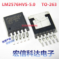 Free shippin 10pcs/lot LM2576HVS-5.0 switching regulator LM2576HVS TO-263-5 new original