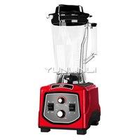 220 В полуавтоматическая машина для приготовления пищи с низким уровнем шума Soymilk food Blender Vegetable Мясорубка Grinder фруктовый сок Beater