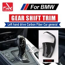 E63 E64 Left hand drive Carbon Fiber car genneral Gear Shift Knob Cover Car Interior A-Style For F06 F12 F13 640i 640d 650i 65id