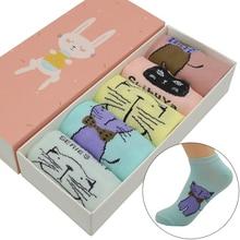 5 Pair/set Cute Cartoon Big Cat Women Socks Cotton Kawaii Fashion Girls Summer Letter Short Ankle Invisible Socks with Gift Box