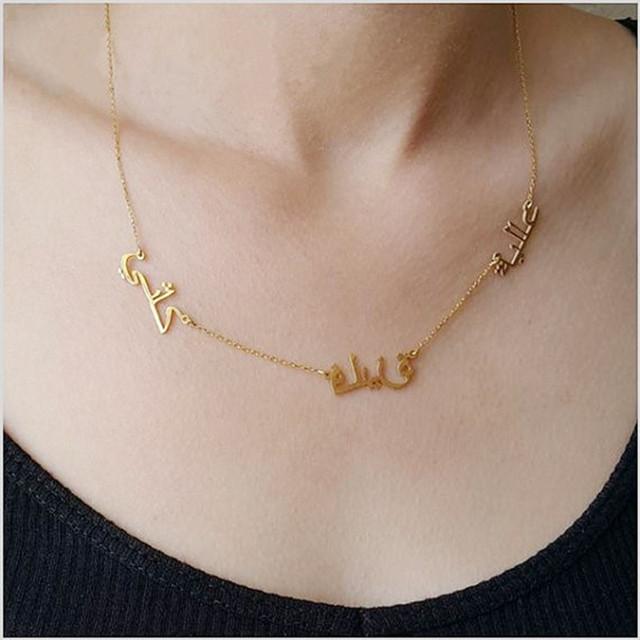 Personalizado múltiple familia árabe collar, plata esterlina collar de nombre, hechos a mano nombre collar de plata, regalo personalizado