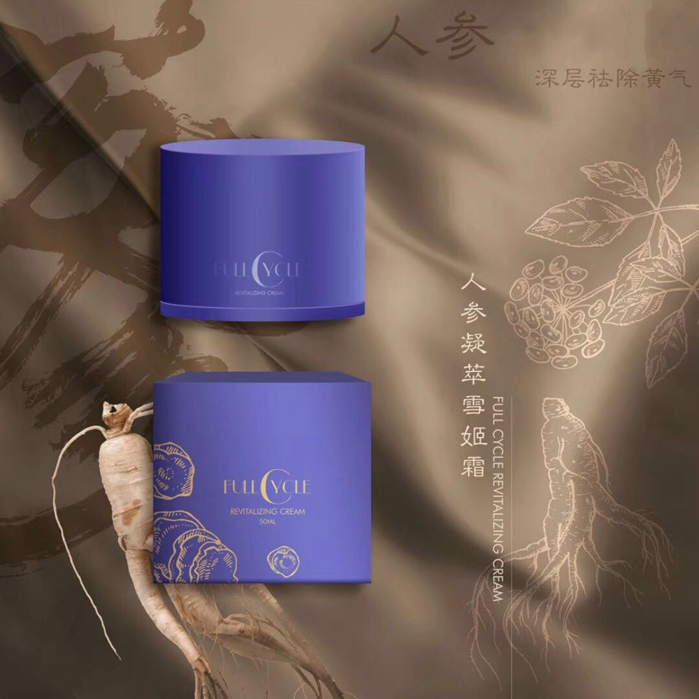 Chantelle Full Cycle Revitalizing Cream for Dry Skin Moisturizing Rejuvenating Nourishing Repair Skin Tone Imperfections