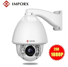 IMPORX Full HD 1080P Auto tracking PTZ IP camera support Hik  camera CCTV camera night vision distance up to 150m