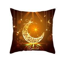 Funda de cojín de poliéster con patrón de Ramadan musulmán funda de almohada decorativa para el hogar 2019 fundas de almohada nuevas