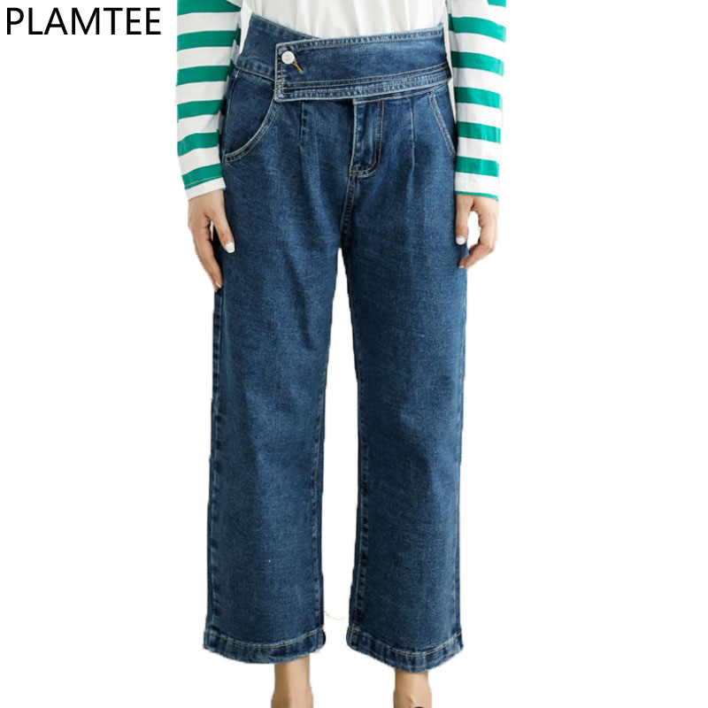 PLAMTEE 2017 New Wide Leg Jeans Woman Casual Loose Cintura Alta Jeans Autumn Ankle-Length Pants Solid Color Vaqueros Mujer S~XL jones new york new solid winter white women s 8 wide leg dress pants $99 346