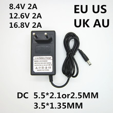 1PCS AC 100-240V DC 8.4V 12.6V 16.8V 2A 2000ma adapter power supply lithium battery charger for 18650 lithium battery