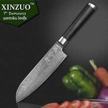 XINZUO 7″  inch Japanese VG10 Damascus steel kitchen knives Japanese chef knives santoku knife color wood handle free shipping