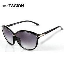 2015 New Trendy Fashion Women Sunglasses Hot Style Top Quality High Level Sun glasses Women Brand Model Selection Eyewear 3216