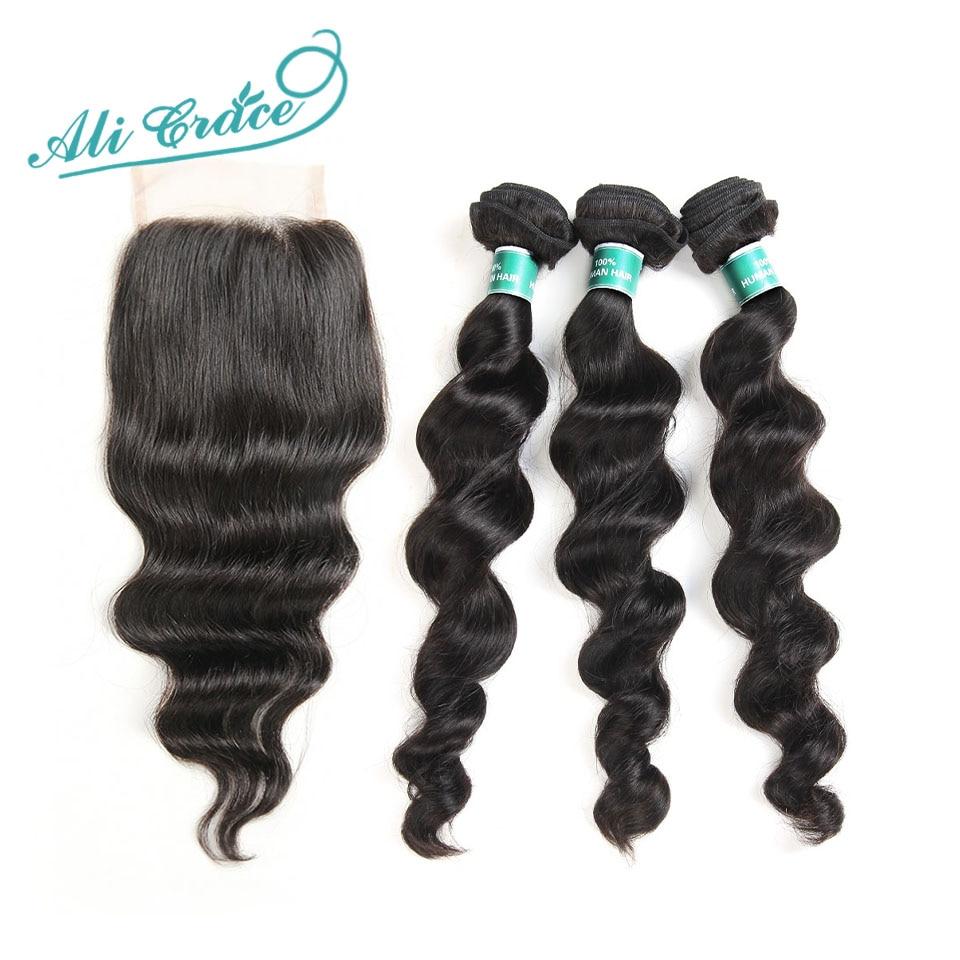 Али Grace волосы бразильский свободная волна Связки с закрытием 100% Волосы remy 3 Связки с 4*4 закрытия шнурка средняя и свободная часть