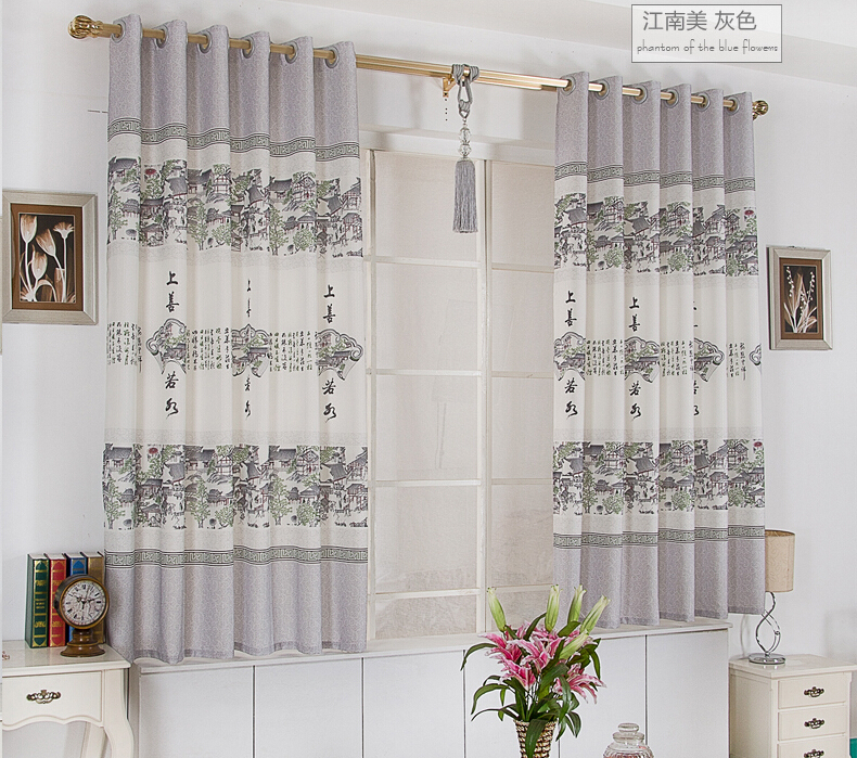 Retro Style Short Curtains/ New Chinese Style Curtain-in