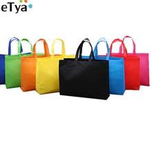 ETya, Женская Складная сумка для покупок, многоразовые, эко, большие, унисекс, тканевые, нетканые, сумки на плечо, сумка для покупок, тканевая сумка