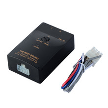 Universal Car Stereo Audio Speaker Converter Two Line Channel Summing output High / Low
