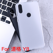 Now fully adapted Matte Case for Doogee Y8 Gel Silicone Phone Protective Back Shell for Doogee Y8 Soft TPU Pudding Cover Fundas стоимость