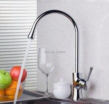 Современные высокое качество поворотный хром латунь Вода Кухня раковина судна бортике одной ручкой MF-1181 смеситель кран
