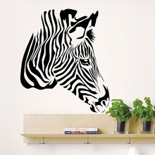 Home Interior Design Wall Stickers Head Of Zebra Wild Animals Vinyl Wall Decals Art Decor Living Room
