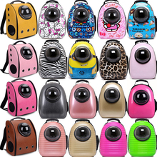 Fashion Pet Travel Carrier Space Capsule Shaped Breathable Pet Backpack Pet Dog Bags Outdoor Portable Cat Carrier Case