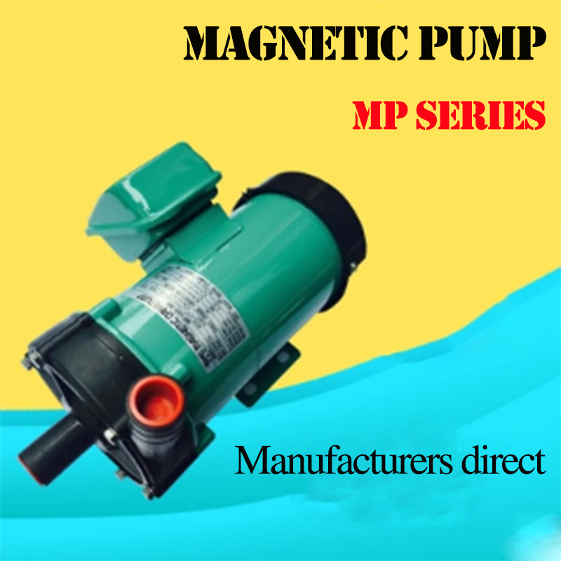 Protable MP-70RM Electric Low Pressure Acid Resistance Water Transfer PumpProtable MP-70RM Electric Low Pressure Acid Resistance Water Transfer Pump