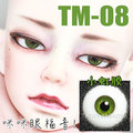 1/3 1/4 1/6 BJD Eyes 16mm green  Eyeballs  for SD/MSD/YSD/70CM Ball-jointed Doll