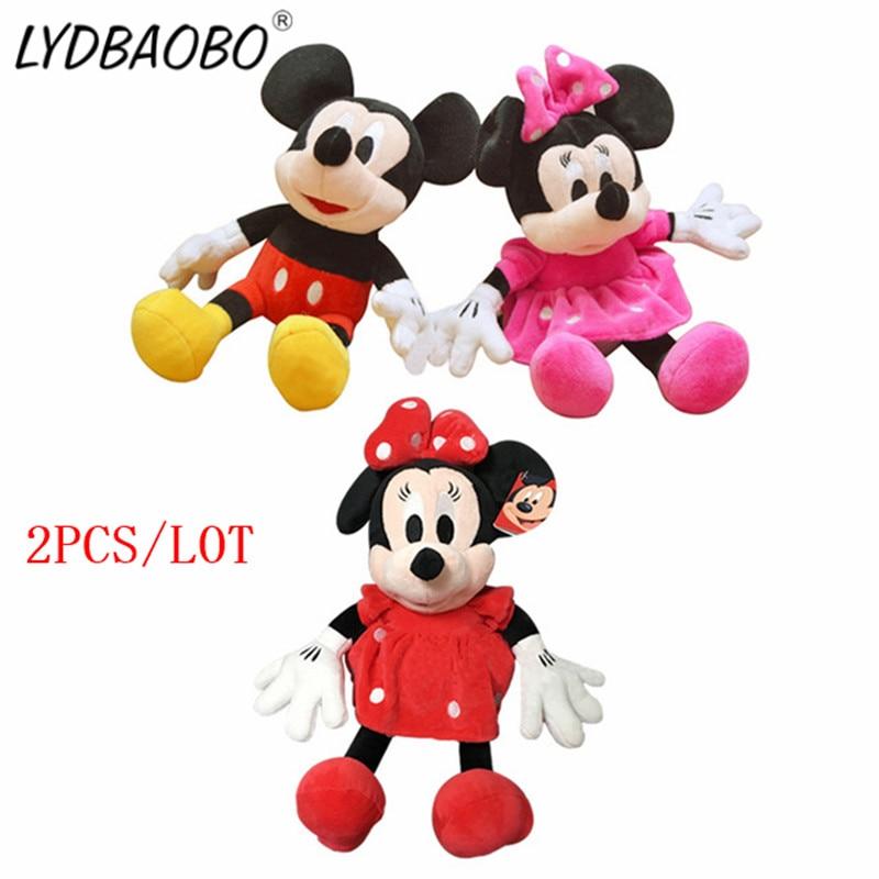 2pcs Lot 28cm Cute Stuffed Mickey Mouse Minnie Mouse Plush