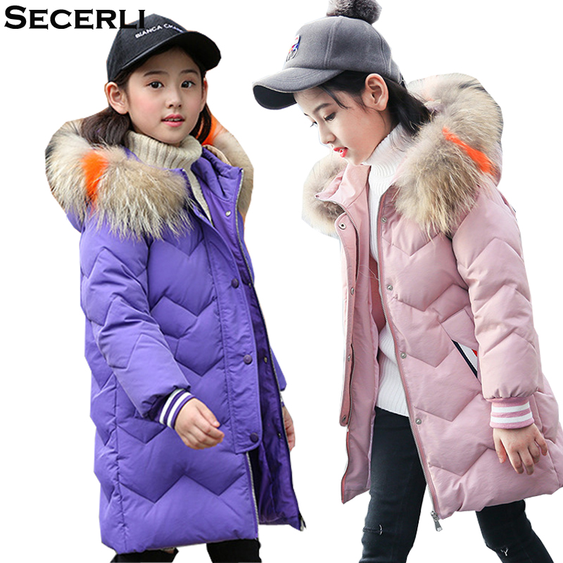 New Winter Girls Down Jacket Coat 4 6 8 10 12Y Fur Hooded Kids Girls Winter Parkas Warm Outerwear Teenage Kids Down Coats защита заднего бампера toyota rav 4 2013 d57 d42 уголки крепления
