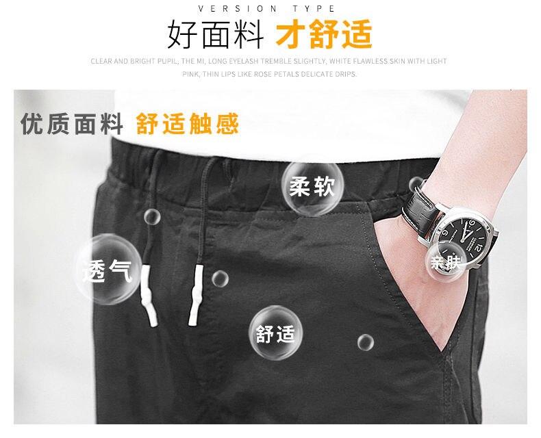 7XL Cargo Pants Men Quality Cotton Pencil Pants Male Washed Slim Fit Pants Mens Trousers Korean Brand MuLS Plus Size Casual Pant 03