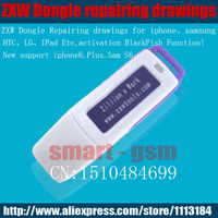 Zillion X Work ZXW DONGLE Repair Mobile Phone Circuit Board The Circuit Diagram