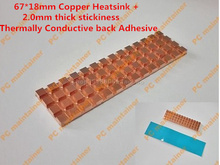 67*18mm Copper Heatsink+2.0mm Thermally Conductive Adhesive Thin Copper M.2 NGFF 2280 PCI-E NVME Solid State Disk SSD Radiator
