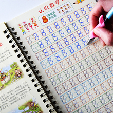 رياض الأطفال مرحلة ما قبل المدرسة 0 10 الرقمية عدد الخط كتاب التأليف للطفل الأطفال تمارين الخط ممارسة كتاب libros
