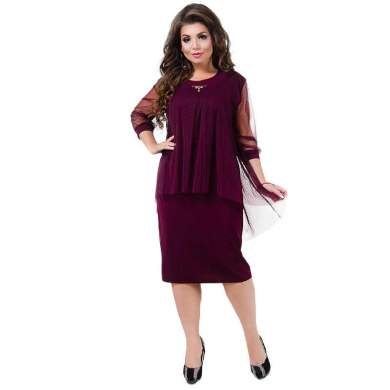 e4cc86f6ab5 Украина женское платье большого размера Лето 2019 г. платье с сеточкой и  лоскутным принтом Bodycon